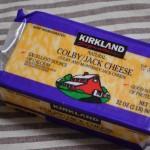 カークランドシグネチャー コルビージャックチーズ
