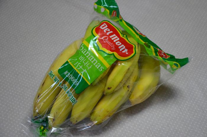デルモンテ バナナ1.3キロ