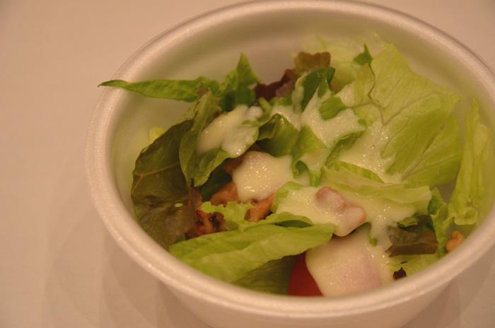 北海道十勝パルメザンチーズのサラダ